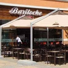 Bariloche (Mall Plaza Sur)