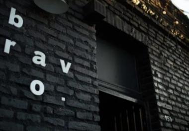 Bravo 951