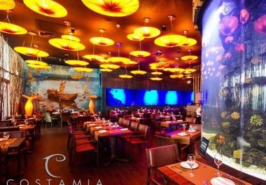 Costamia Restaurant Aquarium