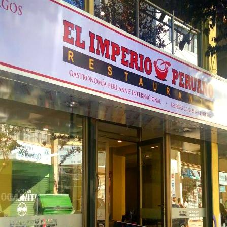 El imperio Peruano (Local Etchevers)