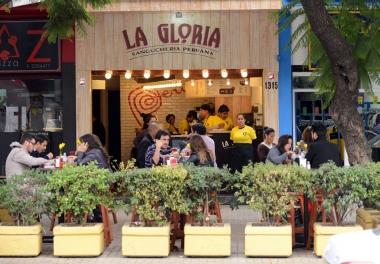 La Gloria (Providencia)