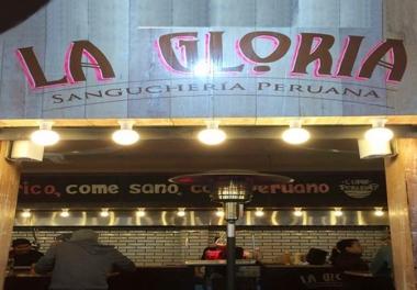 La Gloria (Santiago Centro)
