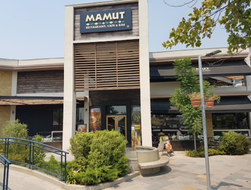 Mamut (Paseo Quilin)