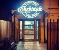 Sandwich Shekinah
